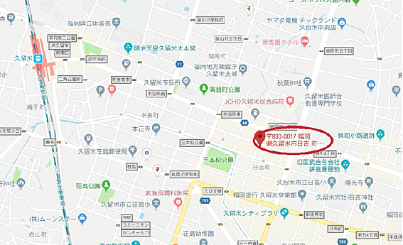 マンション(建物一部)-久留米市日吉町 その他