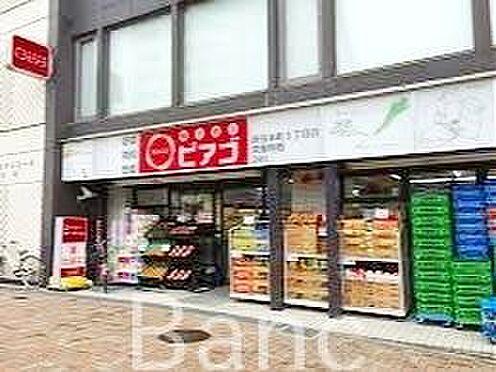 中古マンション-渋谷区本町3丁目 miniピアゴ渋谷本町3丁目店 徒歩7分。 520m