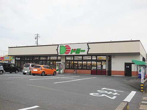 新築一戸建て-西尾市伊藤2丁目 ドミー鶴城店 138m 徒歩約2分 営業時間10:00〜20:00 年中無休(臨時休業を除く)プライベート商品も充実しています。