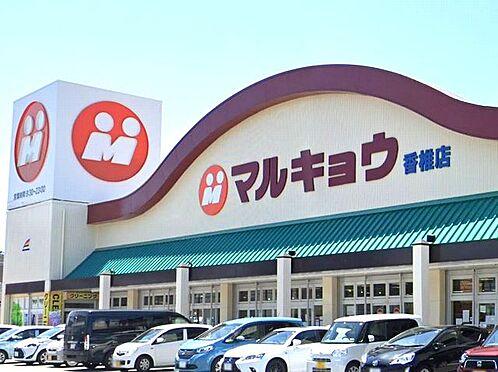 アパート-福岡市東区松香台1丁目 【スーパー】マルキョウ 香椎店まで585m