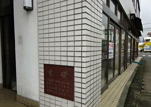店舗・事務所・その他-比企郡小川町大字大塚 外観