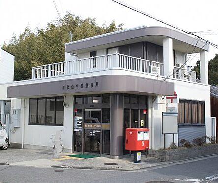 アパート-和歌山市塩屋1丁目 【郵便局】和歌山宇須郵便局まで994m
