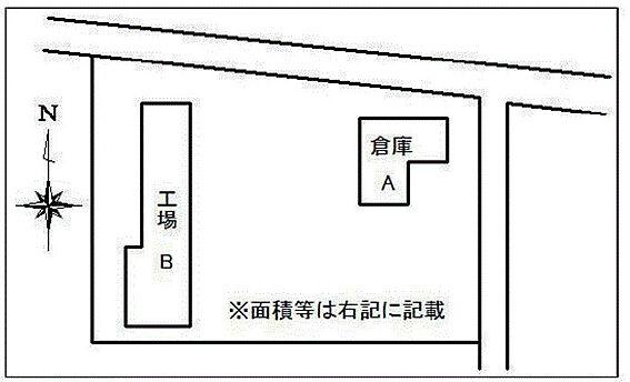 倉庫-富里市十倉 配置図