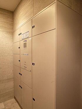 マンション(建物一部)-名古屋市東区葵1丁目 宅配ボックス