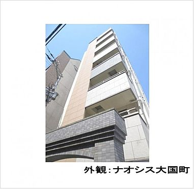 マンション(建物一部)-大阪市浪速区大国3丁目 外観