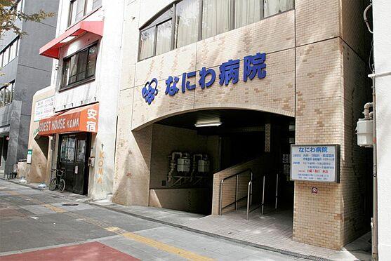 事務所(建物全部)-大阪市西区南堀江4丁目 なにわ病院 約900m 徒歩12分
