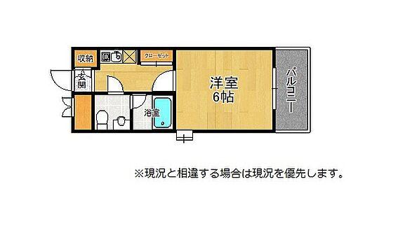 マンション(建物一部)-熊本市中央区黒髪3丁目 間取り