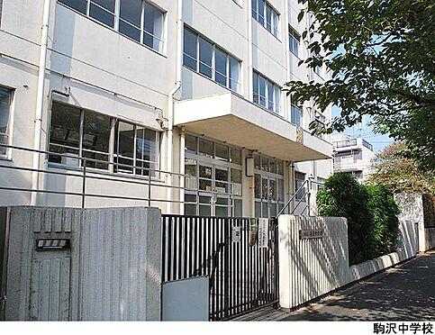 マンション(建物全部)-世田谷区上馬4丁目 駒沢中学校