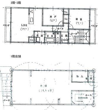 マンション(建物全部)-京都市左京区田中西大久保町 外観