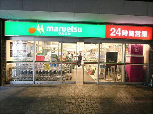 中古マンション-中央区勝どき5丁目 マルエツ 勝どき六丁目店(120m)
