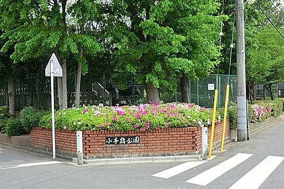 マンション(建物一部)-所沢市小手指町1丁目 小手指公園(262m)