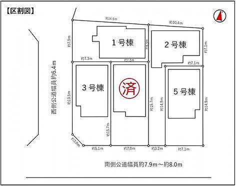 戸建賃貸-名古屋市南区星宮町 全棟、敷地面積32坪超!それぞれ駐車2台可能です♪