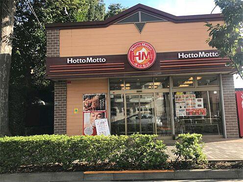 中古マンション-西東京市南町5丁目 ほっともっと花小金井南店(2822m)