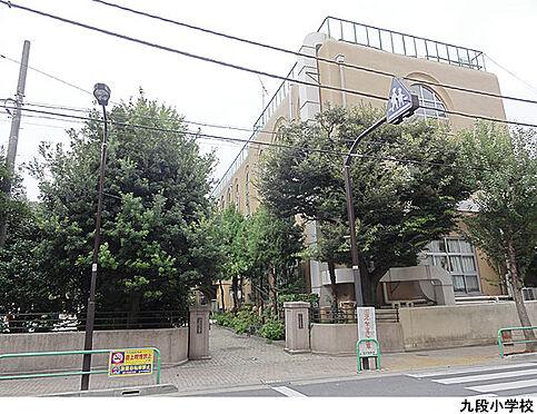 マンション(建物一部)-千代田区九段北4丁目 九段小学校