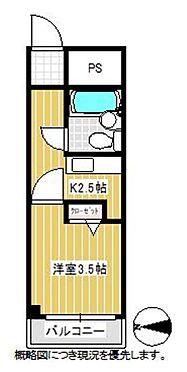 区分マンション-大阪市淀川区西中島7丁目 図面より現況を優先します。