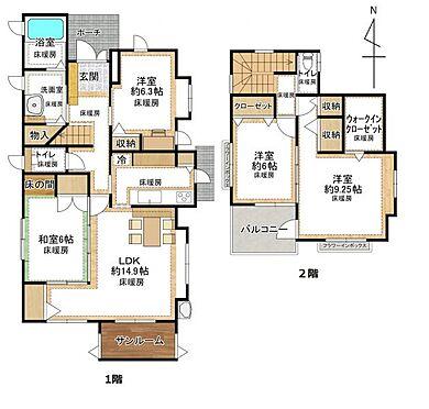 中古一戸建て-名古屋市守山区川東山 床暖房が有り、広いお部屋もすぐに暖まります♪