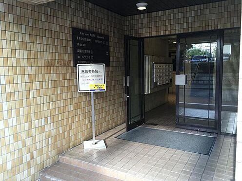 マンション(建物一部)-神戸市中央区橘通1丁目 その他