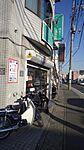 川崎市宮前区平1丁目の物件画像