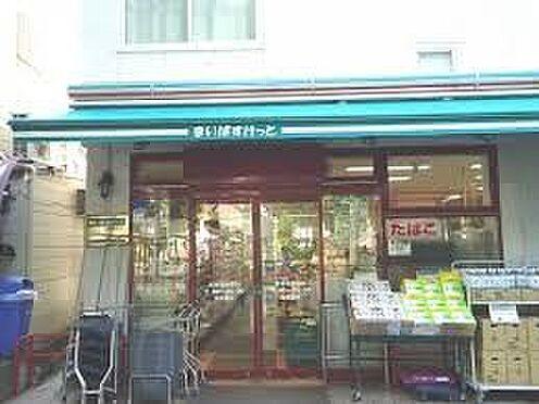 中古マンション-横浜市中区弥生町5丁目 まいばすけっと阪東橋店 徒歩2分。 160m
