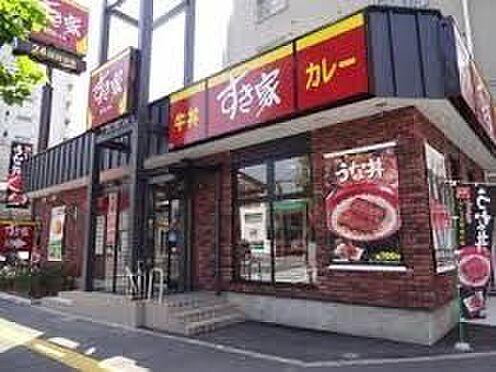 中古マンション-台東区竜泉2丁目 すき家台東下谷店 徒歩4分。 310m