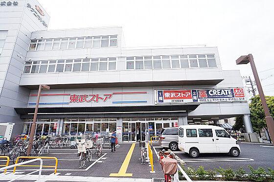 マンション(建物全部)-大田区大森北5丁目 東武ストア大森店まで650m