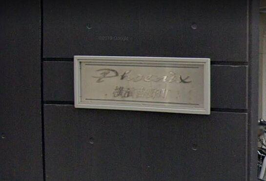 マンション(建物一部)-横浜市南区高砂町2丁目 その他