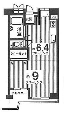 マンション(建物一部)-京都市右京区山ノ内池尻町 広々としたワンルーム