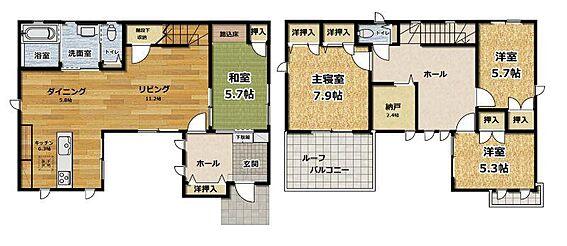中古一戸建て-安城市桜井町貝戸尻 4LDK:土地面積205平方メートル、建物面積130.21平方メートル