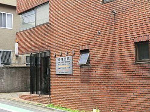 アパート-渋谷区西原3丁目 周辺環境:長澤医院