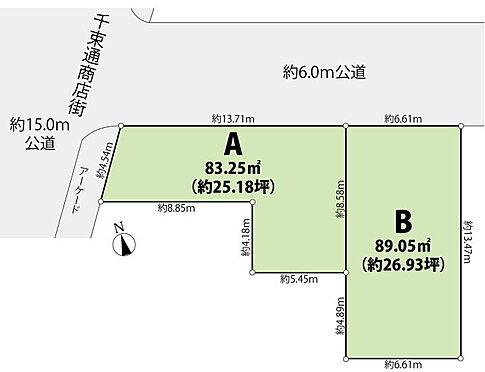 アパート-台東区浅草5丁目 土地区画図:B区画