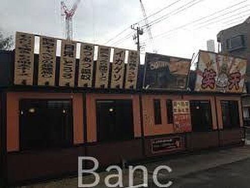 中古マンション-葛飾区水元1丁目 道とん堀笑天水元店 徒歩6分。 430m