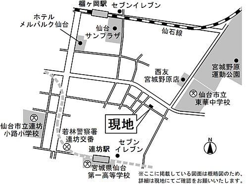 アパート-仙台市若林区二軒茶屋 その他