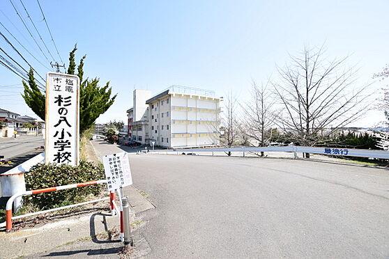 新築一戸建て-塩竈市藤倉3丁目 周辺