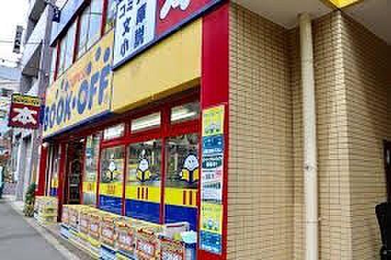 中古マンション-新宿区弁天町 ブックオフ早稲田駅前店 徒歩7分。 550m