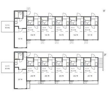 アパート-板橋区若木2丁目 セドルハイム上板橋・収益不動産