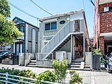 新浜通り沿いのアパート。弊社管理物件です。