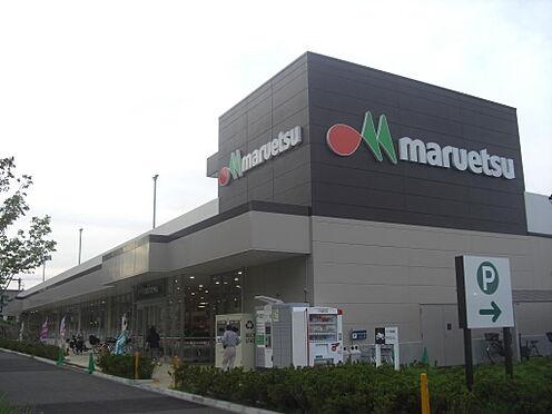 アパート-流山市おおたかの森北1丁目 スーパーマーケットマルエツ流山おおたかの森店(約、422m)