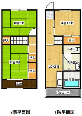 マンション(建物一部)-神戸市垂水区大町2丁目 その他