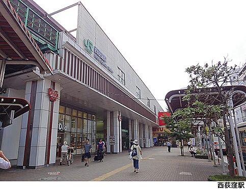 新築一戸建て-杉並区南荻窪2丁目 西荻窪駅(現地まで1040m)