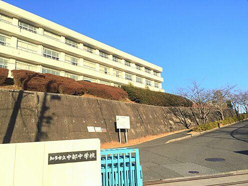 新築一戸建て-知多市にしの台1丁目 中部中学校 1520m 徒歩約19分
