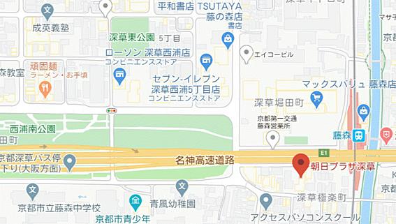 中古マンション-京都市伏見区深草飯食町 その他