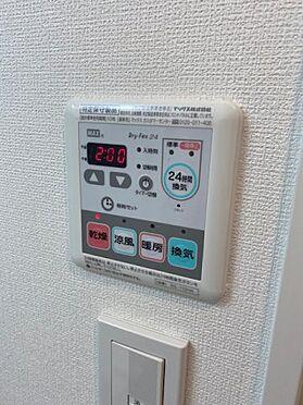 中古マンション-大阪市中央区農人橋2丁目 浴室設備
