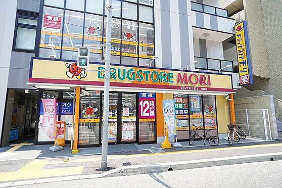 区分マンション-福岡市中央区警固2丁目 ドラッグストアモリ警固店 徒歩約2分(約110m)