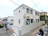 小田急線「読売ランド前」駅徒歩16分