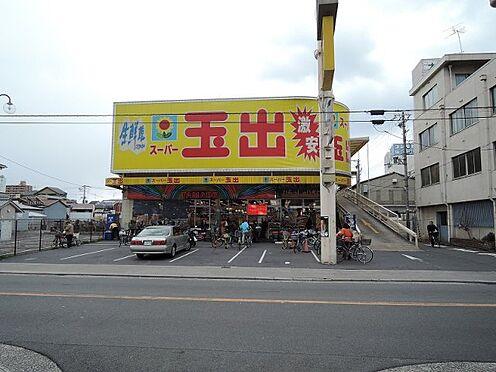 中古マンション-大阪市生野区新今里3丁目 スーパー玉出今里店約550mです