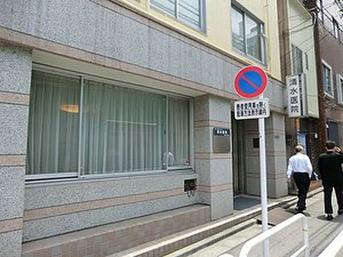 マンション(建物一部)-新宿区舟町 周辺環境:清水医院