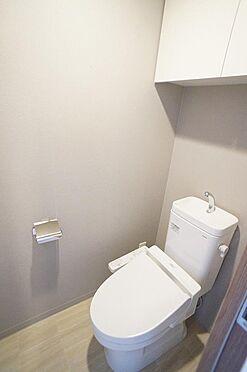 マンション(建物一部)-向日市寺戸町小佃 トイレ