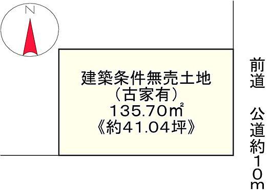 土地-京都市左京区北白川別当町 区画図