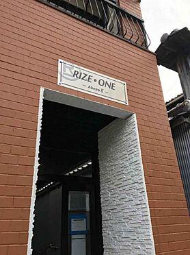 マンション(建物全部)-大阪市阿倍野区桃ケ池町2丁目 その他