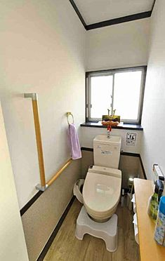 アパート-足柄下郡箱根町箱根 トイレ